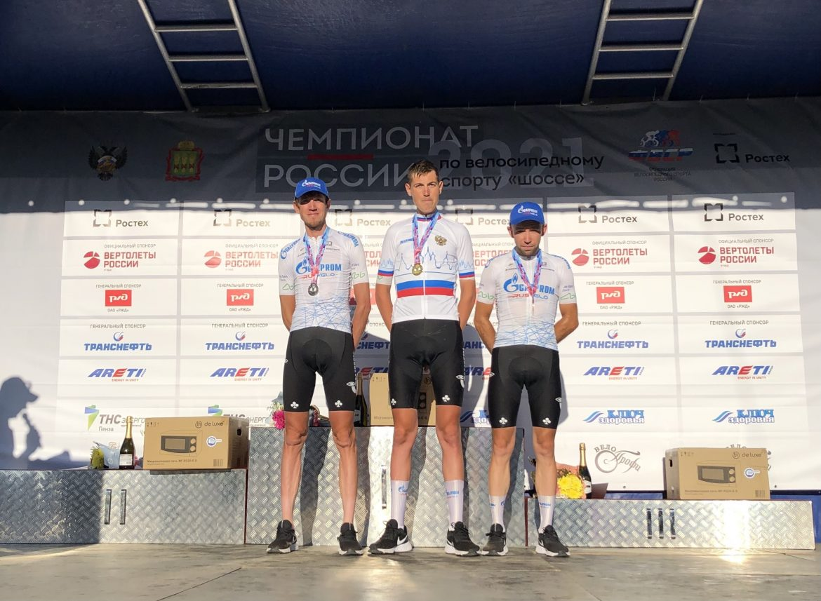 Artem Nych becomes the new Russian Road Race Champion