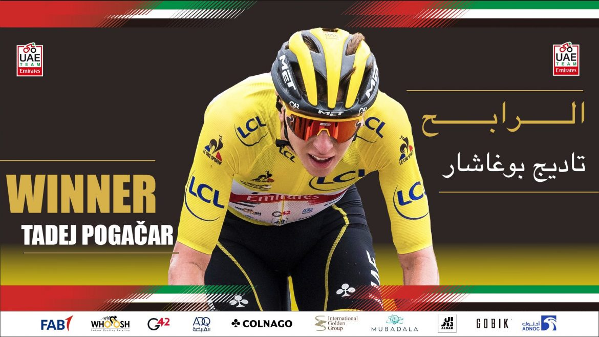 Pogačar signs new deal with UAE Team Emirates